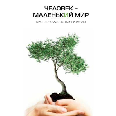 Rus_Book_510_b_20
