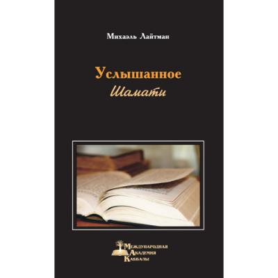 Rus_Book_510_b_30