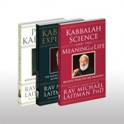 The-Quest-Gift-Set-kabbalah