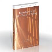 kabbalah_introduction-to-the-book-of-zohar