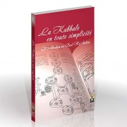 kabbalah_la-kabbale_1