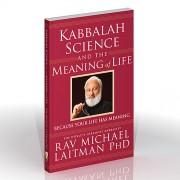 Kabbalah_science_1_1