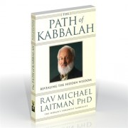 The-Path-Of-Kabbalah-2