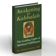 awakening-to-kabbalah-b