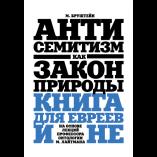 Rus_Book_510_10