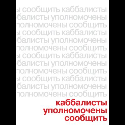 Rus_Book_510_5