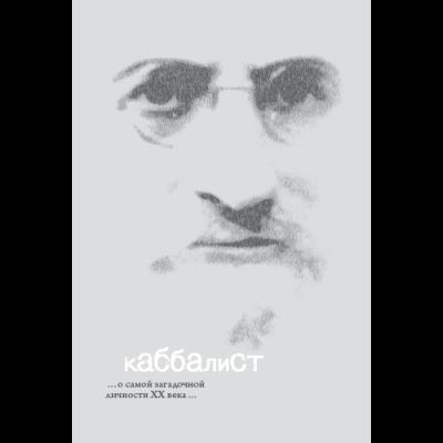 Rus_Book_510_6