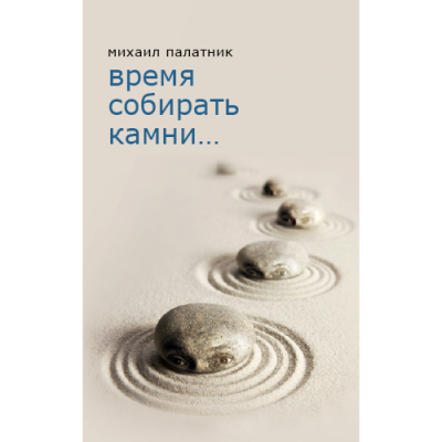 Rus_Book_510_7