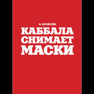 Rus_Book_510_8