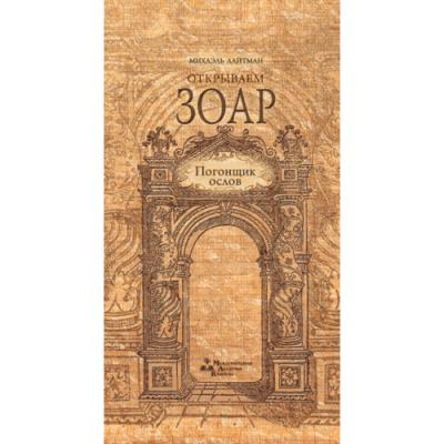 Rus_Book_510_b_22