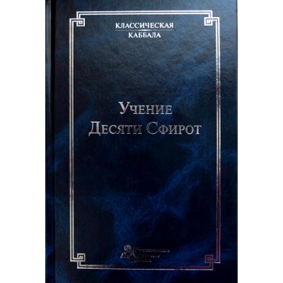 Rus_Book_510_b_29