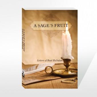 A_SAGE'S_FRUIT_500