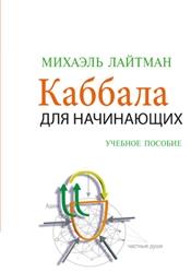 kabbalah_blue-TAAS_11-180x180